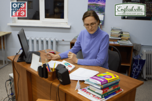 EGELAND русский язык (4)